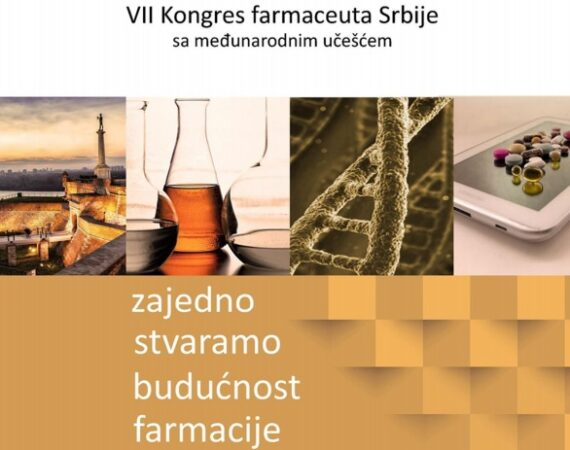 Održan VII kongres farmaceuta srbije sa međunarodnim učešćem